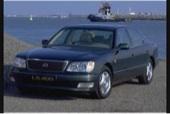 لكزس LS 400 سعودي  موديل 1998
