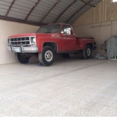 454-1979GMC