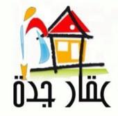 أراضي للبيع أبحر الشماليه ومخططات جدة (محمد العتيبي)