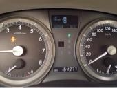 لكزس سعودي 2008 بانوراما نظيفه جدا