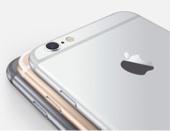للبيع ايفون 6 العادي 64 جيجا