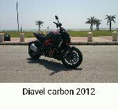 دوكاتي ديافل كاربون ducati Diavel carbon