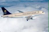 حجز الخطوط السعودية وطيران ناس بضمان
