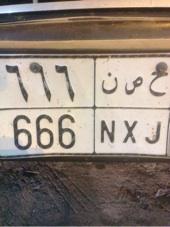 لوحه لأهل الفخامه ح ص ن 6 6 6