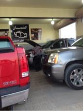 مركز الضمان لفحص السيارات في الخرج