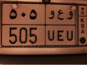 لوحة للبيع 505
