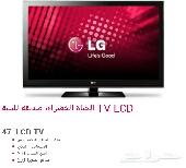تلفزيون جديد من LG