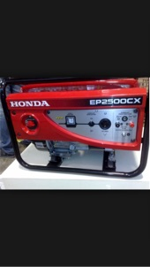 ماطور كهرباء هوندا