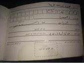 شيفروليه - ماليبو - 2012 - 4 سليندر 2400 CC