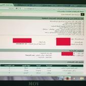مطلوب تفعيل طلب استقدام توسعه مكتب عمل الرياض