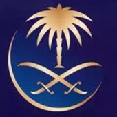 حجوزات على الخطوط السعودية