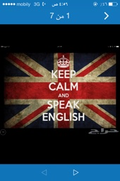 تبغى تتعلم انجليزي ب 30 ريال  فقط