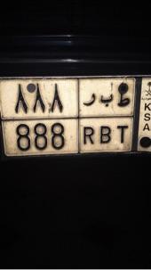لوحة مميزة للبيع 888