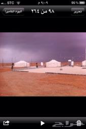 مخيم للإيجار الرياض ( العاذريه )