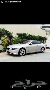 BMW 630 for seal clean
