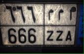 للبيع رقم لوحة مميز لسيارات النقل.