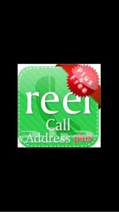 حذف اسمك وتعديله من برنامج Reel Call  Real Caller من داق