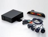 انظمة حماية وريموتات وحساسات لجميع انواع السيارات