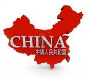 مؤسسة الحكيم تعلن عن توفر فقاسات اتوماتيكية مقاس  96 بيضة صناعه الصين بشهر نوفمبر