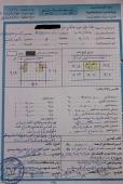 الرياض ضرماء لمن يريد اكمال بناء استراحه قبل اعتدال الجو