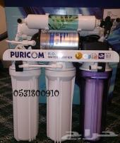 محطات تحلية وتنقية المياه المنزلية