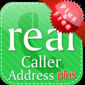 حذف وتعديل الأسماء عن رقمك في برنامج ( Real Caller )