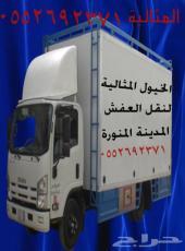 شراء الاثاث المستعمل بالمدينة المنورة0552692371