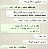 حجز طيران ع الخطوط السعوديه موكد بإذن الله وان كانت مغلقه الرحله ( ابو محمد 0533485469 )