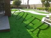 العشب الصناعي ( نجيلة ) للحدائق والملاعب
