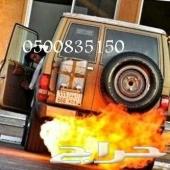 للبيع جهاز الباك فاير لأخراج النار من الشكمان