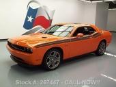 سيارتك من امريكا (مجموعة دوج تشالنجر هيمي 2011 و12و 13 )