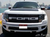 فورد رابتور 2012 للبيع