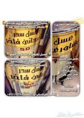 عسل سدرالصافي الشمع موسم1436من رتفعات الجنوب ومرتفعات ودوعني جمله ومفرق موقعنا الرياض