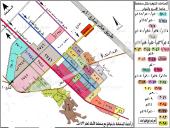 ارض في الرياض العريض حي الرابية منحه