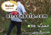 حصادة الذرة الكتفية