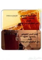 عسل سدرالصافي الشمع موسم1436من رتفعات الجنوب ومرتفعات ودوعني جميع انواع العسل موقعنا الرياض جمله ومف