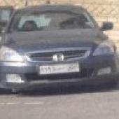رقم لوحه سياره مميز