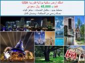 أراضي سكنية 700م فقط ب 45 الف ريال سعودي