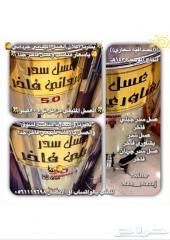 عسل سدرالصافي الشمع موسم1436من رتفعات الجنوب ومرتفعات ودوعني جميع انواع العسل موقعنا الرياض جمله