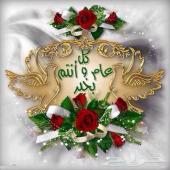تهنيئه عامه بحلول  شهر رمضان المبارك ..و كل عام وانتم بخير