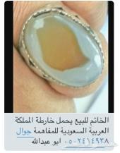 خواتم عقيق مميزة ونادرة للبيع