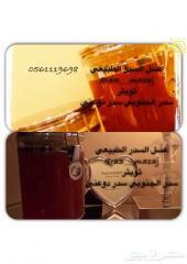 عسل سدرالصافي الشمع موسم1436من رتفعات الجنوب ومرتفعات ودوعني جميع انواع العسل
