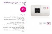 انترنت - حلا ون بسعر رائع - هواوي 5372 انترنت لجميع الشبكات STC - ZAIN - MOBILY فك تشفير _ اكسسوارات