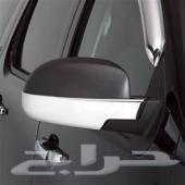 متوفر لدينا اكسسوارات جمس سيرا من موديل 2007 الى 2013   و بالامكان توفير جميع الاكسسوارات لجميع السي