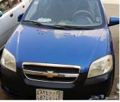 افيوا 2007 زرقاء