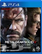 شريط Metal Gear Solid ps4
