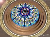 الزجاج المعشق والقبب السماوية رسم عالزجاج وشبابيك الالمنيوم