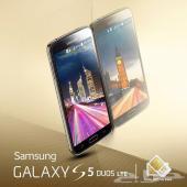 حصري سامسونج جالكسي S5 DUOS LTE شريحتين الضمان الذهبي 2599