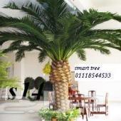 نخيل صناعى و اشجار صناعى من 3متر الى 9 متر تصنيع مصرى و لمسه ونظره طبيعيه وجادين فى العمل