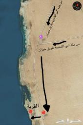 استراحه للايجار عوائل فقط خيم مكيفه امام البحر  الشعيبه